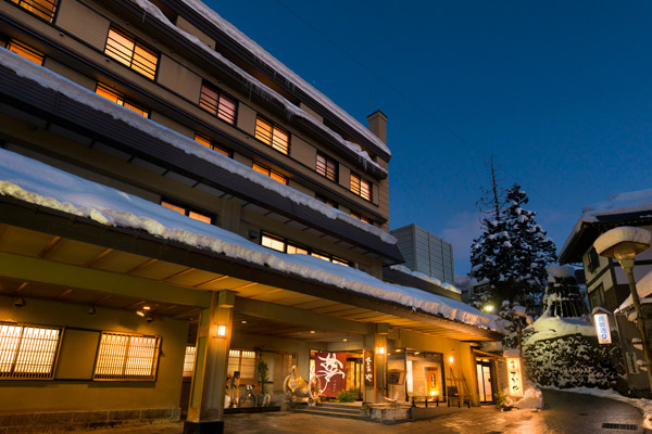 Japan 39 s best ski boutique hotel 2013 world ski awards for Boutique hotel ski