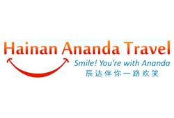 Hainan Ananda International Travel