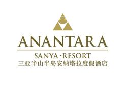 Anantara Spa at Anantara Sanya Resort & Spa