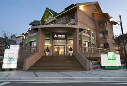 Alpensia Pyeongchang Suites