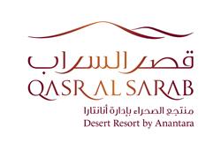 Anantara Spa at Qasr Al Sarab Desert Resort by Anantara