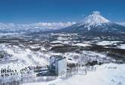 Hilton Niseko Village (Japan)