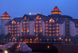 InterContinental Alpensia Pyeongchang Resort (South Korea)