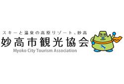 Myoko Kogen Ski Resort