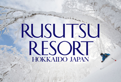 Rusutsu Resort (Japan)