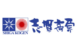 Shiga Kogen