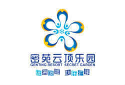 Genting Resort Secret Garden