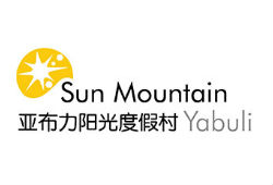 Sun Mountain Yabuli