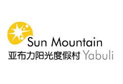 Sun Mountain Yabuli