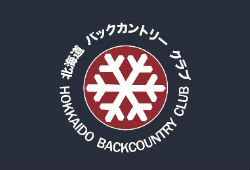 Hokkaido Backcountry Club (Japan)
