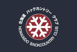 Hokkaido Backcountry Club (Japan)