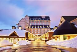 The Kiroro, a Tribute Portfolio Hotel Hokkaido (Japan)