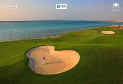 Royal Greens Golf & Country Club (Saudi Arabia)