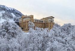 Gorky Hotel