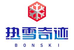 Harbin Sunac Snow Park (China)