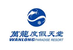 Wanlong Ski Resort